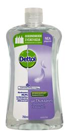Κρεμοσάπουνο  DETTOL sensitive ανταλλακτικό 750ml