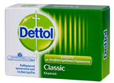 Σαπούνι DETTOL classic 100gr