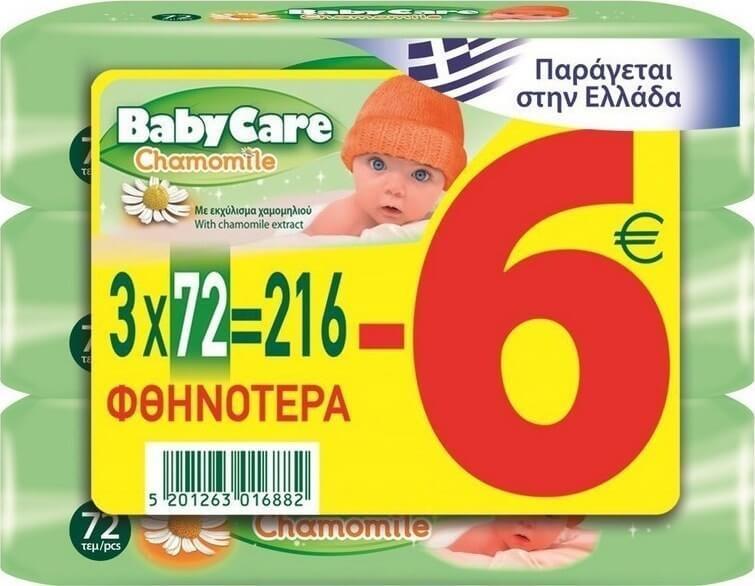 Μωρομάντηλα BABYCARE χαμομήλι 3x72τμχ (-6€)