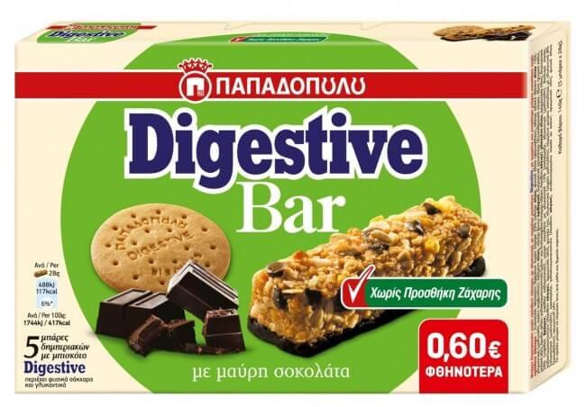 Μπάρες δημητριακών ΠΑΠΑΔΟΠΟΥΛΟΥ Digestive Bar μαύρη σοκολάτα χωρίς ζάχαρη 5x28gr (-0.60€)
