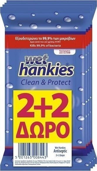 Υγρά μαντηλάκια WET HANKIES antibacterial 15τμχ (2+2 δώρο)