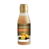 Κρέμα Βαλσαμικού KALAMATA PAPADIMITRIOU Πορτοκάλι & Λεμόνι 250ml