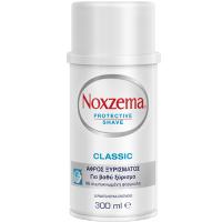 Αφρός ξυρίσματος NOXZEMA classic 300ml
