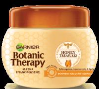 Μάσκα GARNIER Botanic Therapy honey treasures 300ml (-2,3€)