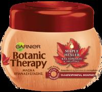 Μάσκα GARNIER Botanic Therapy maple healer 300ml (-2,3€)