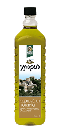 Ελαιόλαδο ΧΩΡΙΟ Κορωνέικη ποικιλία εξαιρετικό παρθένο 1lt