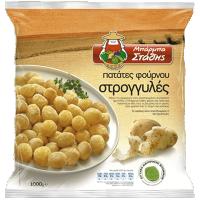 Πατάτες ΜΠΑΡΜΠΑ ΣΤΑΘΗΣ στρογγυλές 1kg