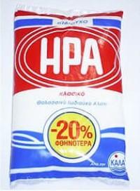 Αλάτι ΗΡΑ ψιλό 1kg (-20%)
