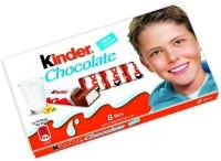 Σοκολάτες KINDER γάλακτος 8τμχ 100gr