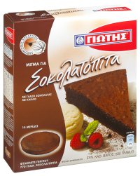 Σοκολατόπιτα ΓΙΩΤΗΣ 500gr