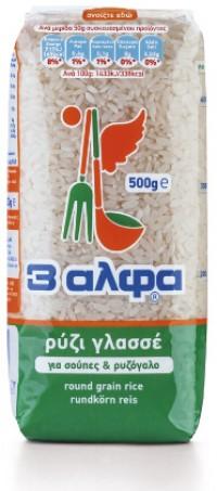 Ρύζι 3ΑΛΦΑ γλασσέ 500gr