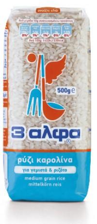 Ρύζι 3ΑΛΦΑ καρολίνα 500gr