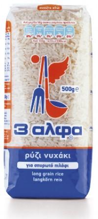 Ρύζι 3ΑΛΦΑ νυχάκι 500gr