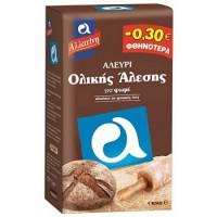 Αλεύρι ΑΛΛΑΤΙΝΗ ολικής άλεσης 1kg (-0,30€)