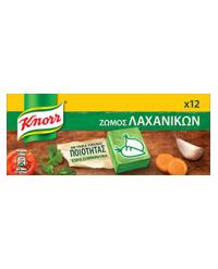 Κύβοι KNORR λαχανικών 12τμχ 120gr