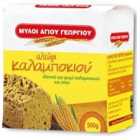 Αλεύρι ΜΥΛΟΙ ΑΓ. ΓΕΩΡΓΙΟΥ καλαμποκιού 500gr