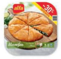 Σπανακόπιτα ALFA Μετσόβου παραδοσιακή με τυρί 850gr (-30%)
