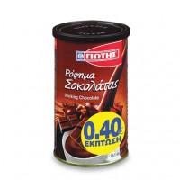 Ρόφημα σοκολάτας ΓΙΩΤΗΣ 400gr(-0,40€)