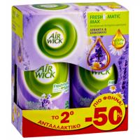 Ανταλ/κό αρωματικό χώρου AIRWICK freshmatic max λεβάντα & χαμομήλι 2x250ml (-50% στο 2ο προϊόν)