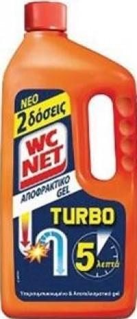 Αποφρακτικό WC NET turbo 1lt