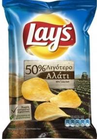 Πατατάκια LAY'S με 50% λιγότερο αλάτι 140gr