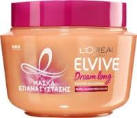 Μάσκα μαλλιών ELVIVE Dream Long 300ml (-3€)