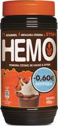 Ρόφημα HEMO σε βάζο 400gr (-0,60€)