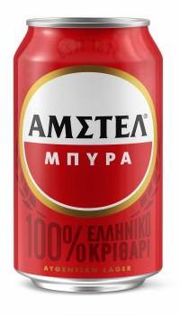 Μπύρα AMSTEL κουτί 330ml