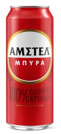 Μπύρα AMSTEL κουτί 500ml