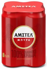 Μπύρα AMSTEL κουτί 4x500ml