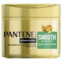 Μάσκα μαλλιών PANTENE smooth & sleek 300ml