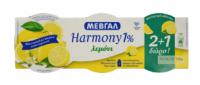 Γιαούρτι ΜΕΒΓΑΛ Harmony 1% λεμόνι 3x200gr (2+1 δώρο)