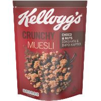 Δημητριακά KELLOGG'S Crunchy Muesli choco nuts 500gr