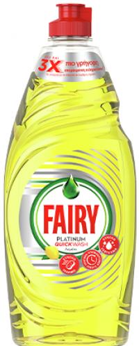 Υγρό πιάτων FAIRY Platinum Quick Wash Λεμόνι 654ml