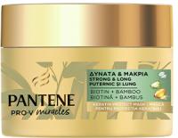 Μάσκα μαλλιών PANTENE bamboo δυνατά & μακριά 160ml