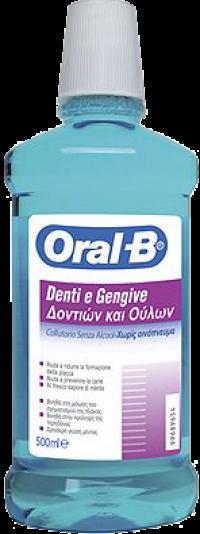 Στοματικό διάλυμα ORAL B δοντιών και ούλων 500ml
