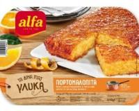 Πορτοκαλόπιτα ALFA 1050gr