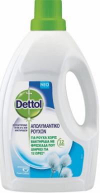 Υγρό πλυντηρίου ρούχων DETTOL απολυμαντικό 2,5lt