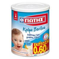 Βρεφική κρέμα ΓΙΩΤΗΣ βανίλια 300gr (-0,60€)