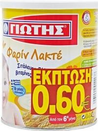 Βρεφική κρέμα ΓΙΩΤΗΣ φαρίν λακτέ 300gr (-0,60€)