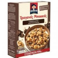 Τραγανές μπουκιές QUAKER σοκολάτα υγείας 450gr