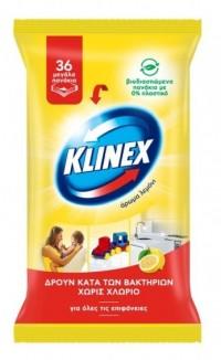 Υγρά πανάκια KLINEX λεμόνι 36τμχ