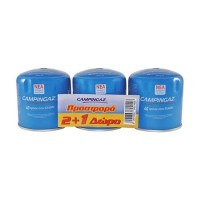 Φιαλίδιο υγραερίου CAMPINGAZ C206 GLS (2+1 δώρο)