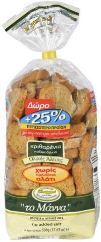 Παξιμάδι ΤΟ ΜΑΝΝΑ κριθαρένιο χωρίς αλάτι 500gr (-0,45€)
