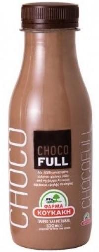 Γάλα ΦΑΡΜΑ ΚΟΥΚΑΚΗ Chocofull 500ml