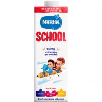 Παιδικό ρόφημα γάλακτος NESTLE school 1lt