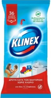 Υγρά πανάκια KLINEX 36τμχ