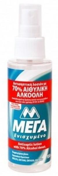 Αντισηπτική spray ΜΕΓΑ αλκοολούχα λοσιόν 70% 100ml
