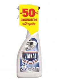 Καθαριστικό VIAKAL spray original 2x750ml (το 2ο -50%)