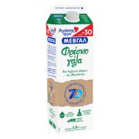 Γάλα ΜΕΒΓΑΛ αγελάδος ελαφρύ 1lt (-0,30€)